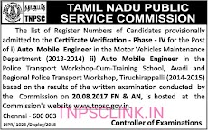 TNPSC Auto Mobile Engineer Post Certificate Verification Phase-IV