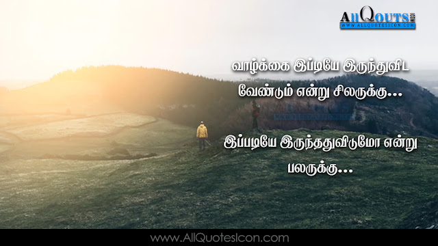 Tamil-Friendship-Day-Images-and-Nice-Tamil-Friendship-Day-Whatsapp-Images-Life-Quotations-Facebook-Nice-Pictures-Awesome-Tamil-Quotes-Motivational-Messages-free