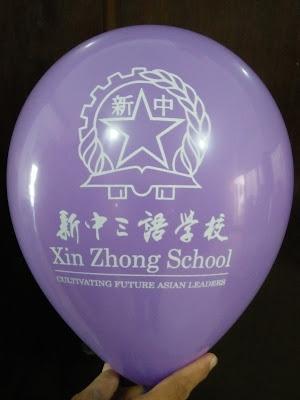 Balon Sablon XIN ZHONG SCHOOL SURABAYA