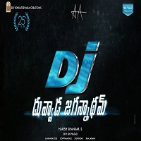 Dj duvvada jagannadham Songs Free Download,  Allu Arjun Dj duvvada jagannadham Songs, Dj duvvada jagannadham 2017 Mp3 Songs, Dj duvvada jagannadham Audio Songs 2017, Dj duvvada jagannadham movie songs Download