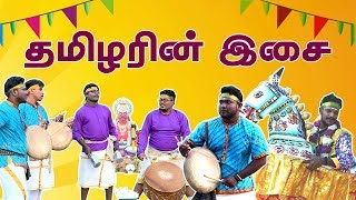 Tharai Thappatai – Tamil's Traditional Music | Paarai – Mayilattam – Karagattam | IBC Tamil