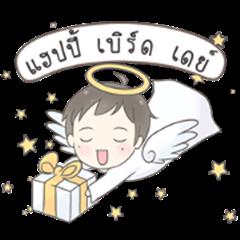 Angelito : Happy Birthday