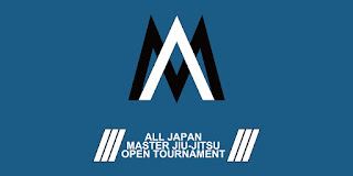 【iniciar o registo】1st ALL JAPAN MASTER JIU-JITSU OPEN TOURNAMENT