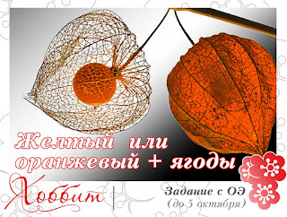 http://hobbitcity.blogspot.ru/2016/09/40.html