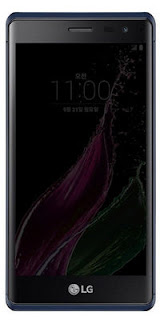 Lg_class_mobile_Phone_Price_BD_Specifications_Bangladesh_Reviews