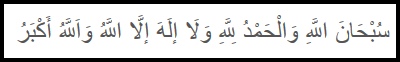 gambar bacaan tasbih dibaca dalam setiap rakaat shalat idul adha