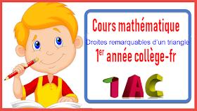Droites remarquables d'un triangle -1AC-Collège-cours6 semestre1 اولى اعدادي مسار دولي خيار فرنسية دروس رياضيات