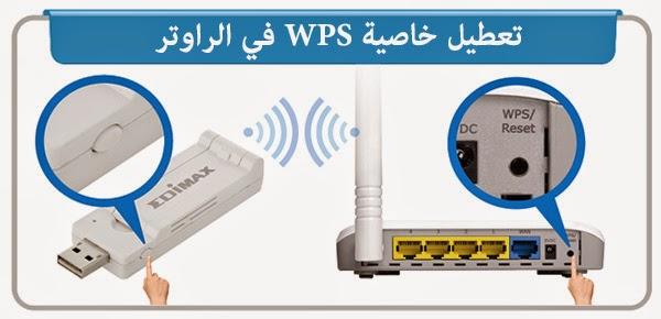 hack wifi wpa2