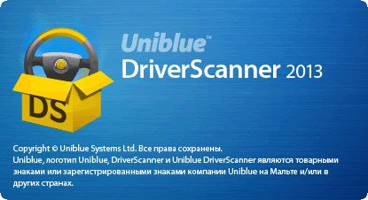 Uniblue DriverScanner is an application designed to help you deal with drivers in a nice and easy way