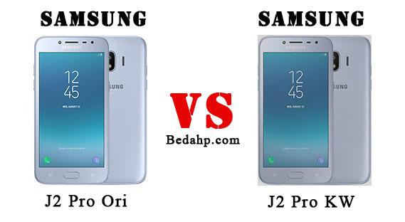 Cara Membedakan Samsung J2 Pro Asli dan Palsu, kw, replika, tiruan, supercopy, cloning