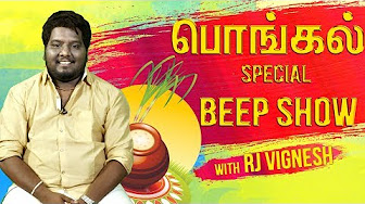 Beep Show with RJ Vignesh | Season 3 – 03 | Smile Settai