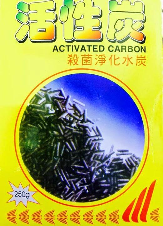 than hoạt tính - một loại vật liệu lọc cho hồ thủy sinh