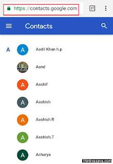 Backup kiye hue contacts ko dekhiye - see