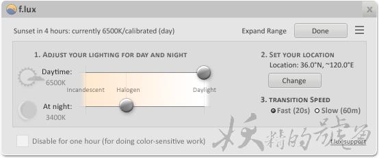 3 - [免安裝] Flux 防藍光 - 自動判斷時間與地區,降低螢幕亮度、減少藍光保護眼睛