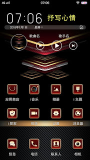 I Theme Itz Vivo V5