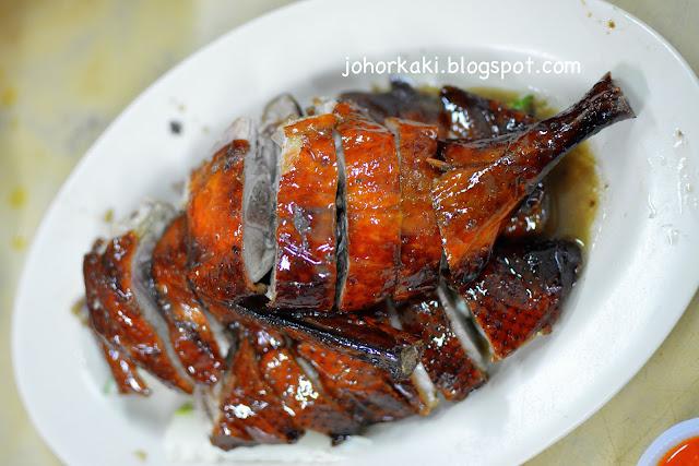 Roast-Duck