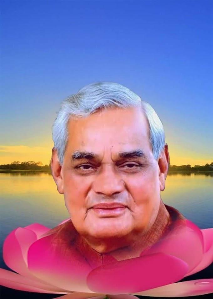 சுதந்திர இந்தியாவின் 10வது பிரதம மந்திரி ஆவார்