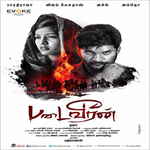 Padaiveeran Reviews