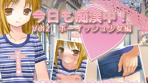 Another Day of Chikan! Vol2 Boyish Girl