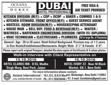 Hotel Helper Job In Hyderabad