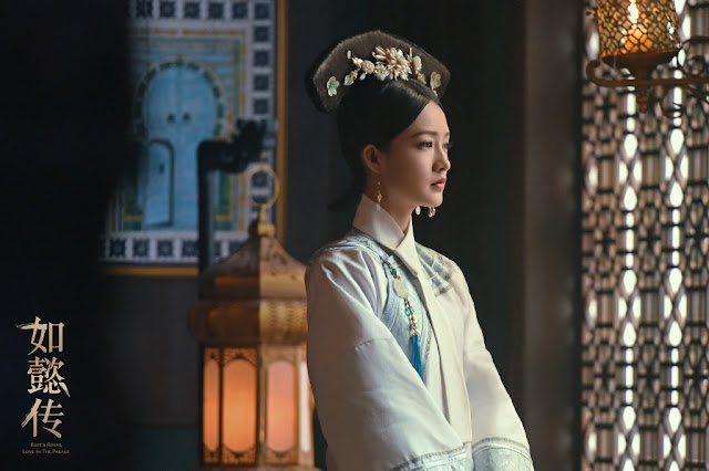 Han Xiang Li Qin Ruyi's Royal Love in the Palace