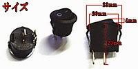ラゲッジ、ラゲージルームランプのLEDランプをON/OFFさせるスイッチ探しでシンプルなものありました