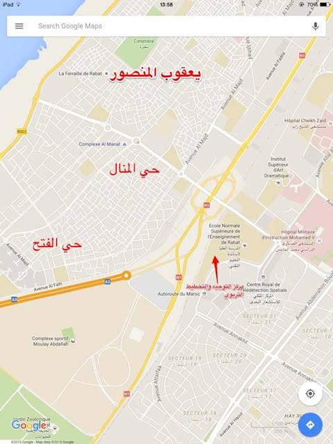 مركز التخطيط و التوجيه يوجد بحي الرياض