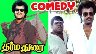 Dharmadurai Movie Scenes | Bayilvan Ranganathan chases Rajni | Rajini Comedy scene