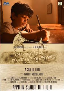 Appuvinte Sathyanweshanam Malayalam movie, www.mallurelease.com