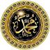 Apakah Thaha dan Yasin Nama Nabi Muhammad Saw?