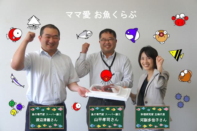 http://osakana-club.blogspot.jp/