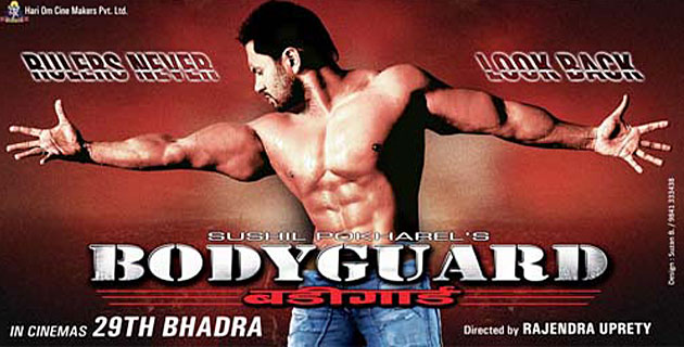 Nepali Movie – Bodyguard