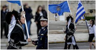 Ελληνίδα παρέλασε μπροστά στη Βουλή με την σημαία της Βεργίνας: «Προδότες, ντροπή σας»