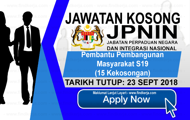 Jawatan Kerja Kosong JPNIN - Jabatan Perpaduan Negara dan Integrasi Nasional logo www.ohjob.info www.findkerja.com september 2018