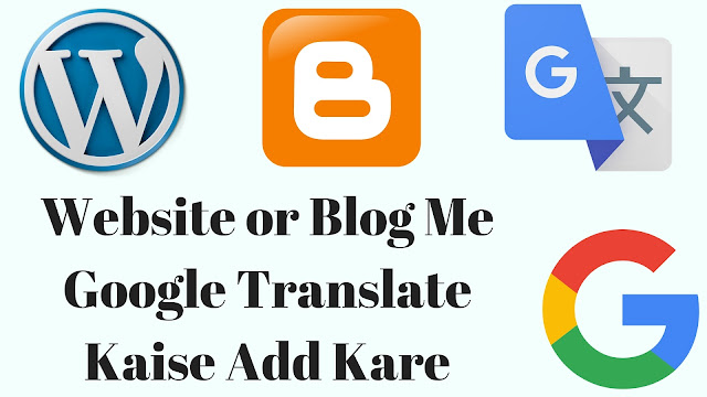 Website or Blog Me Google Translate Kaise Add Kare, blog me google translate kaise add kare, Blog Me Google Translate Widget Kaise Add Kare, WordPress Blog Me Google Translate Tool Kaise Add Kare, Blog में Google Translate Widget कैसे Add करे, Blog me Google Translate widget kaise Add kare, Google Translate Widget Blog website me kaise add kare, Blog Me Translate Widget Ko Kaise Add Kare, Blogger Blog Me Google Translate Widget Kaise Add Kare, Blogger Me Google Translate Kaise Install Kare, Wordpress Blog Me Google Translate Tool Kaise Add Kare, google translate,  hindi mai kaise type kare, google translate kaise use kare, hindi mein type kaise karte hai , mobile me kisi sentence ko translate kaise kare, google translate english to hindi, computer me hindi kaise likhe, english keyboard se hindi mai kasie type kare, blog ko search me kaise laye, mobile me hindi typing kaise kare, laptop me hindi typing kaise kare.