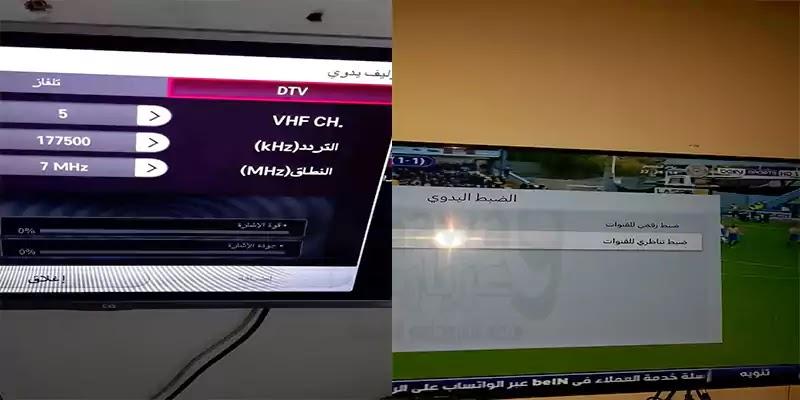 ماهو digital broadcast البث الرقمى