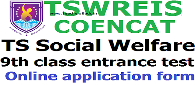 TSWREIS,9th class entrance test,Online application form