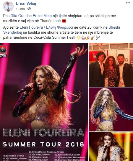 Eleni Foureira to hold a concert in Tirana on July 25
