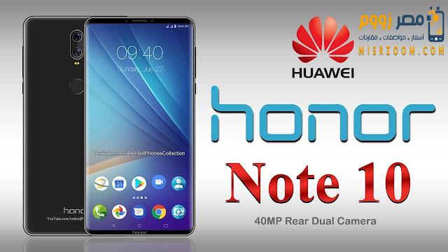 تسريبات حول هاتف Huawei Honor Note 10 التابع لشركة هواي بمعالج قوي وبطارية 5000 مللي
