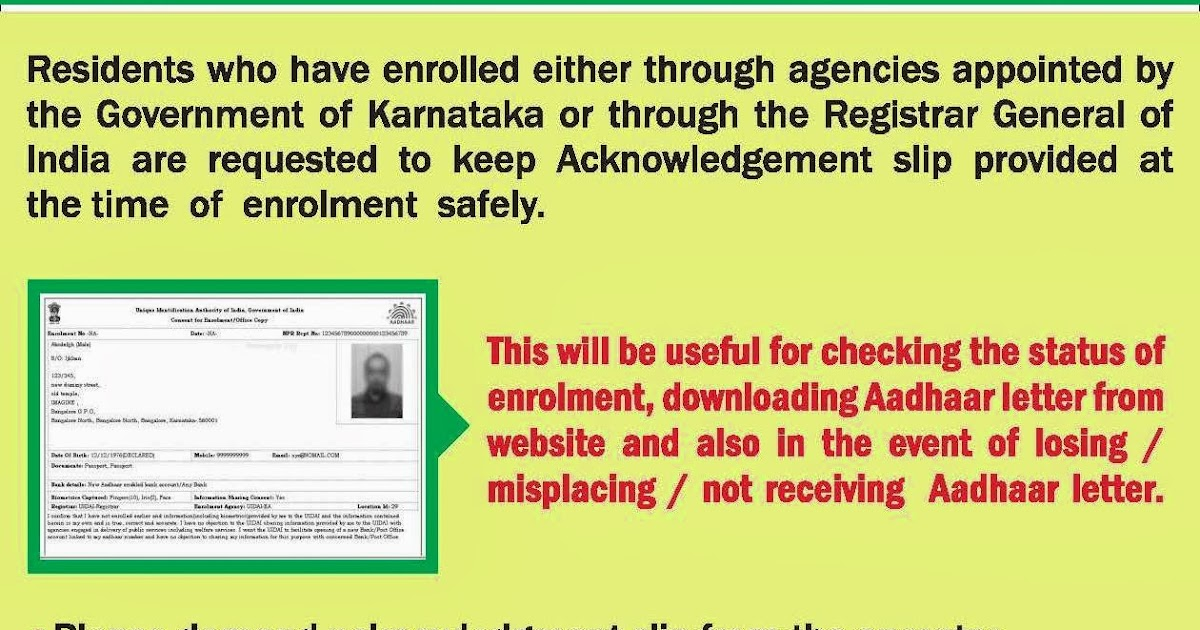 aadhar information keep your aadhaarnpr acknowledgement