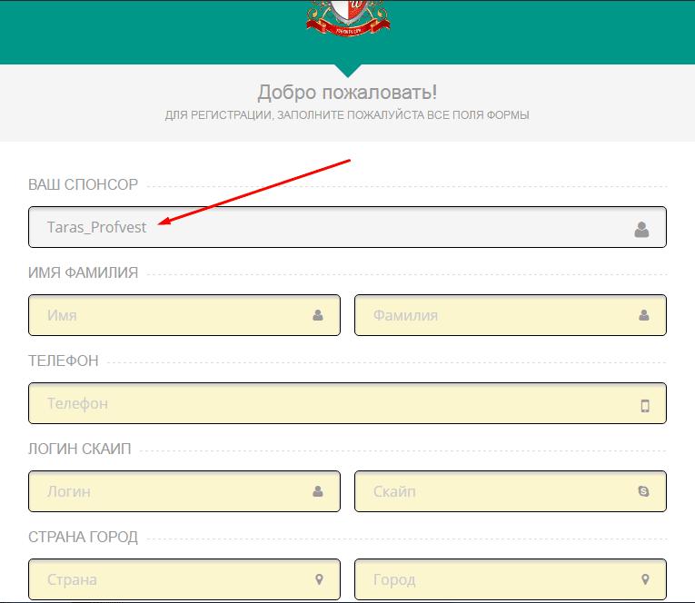Регистрация в ForkWin бонус