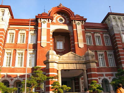 The main entrance (historically) of Tokyo Station.