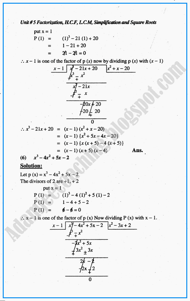 exercise-5-7-factorization-hcf-lcm-simplification-and-square-roots-mathematics-notes-for-class-10th