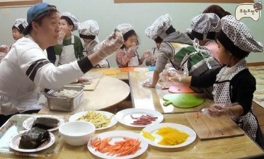 infinite challenge daycare center teacher jeong jun ha