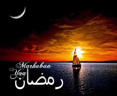 http://abd-holikulanwarislamic.blogspot.com/2014/06/sikap-seorang-muslim-menyambut-ramadhan.html