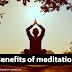 ध्यान क्या है, कैसे करें, इसके फायदे? Benefits of meditation in hindi