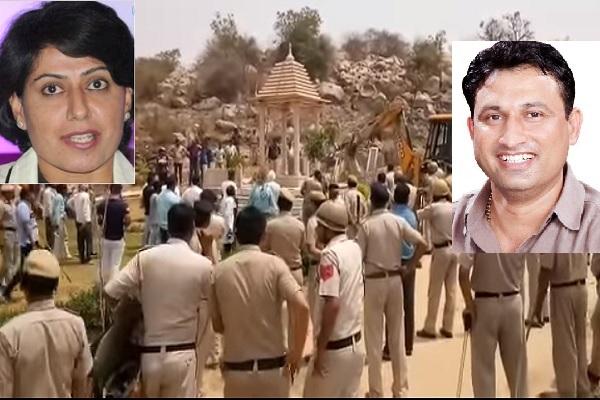 premkrishan-arya-pappi-farm-house-demolition-case
