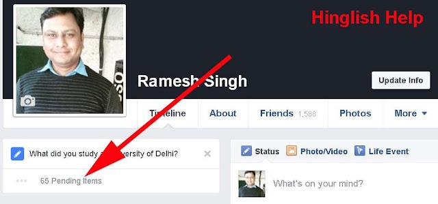 Facebook Timeline Tag