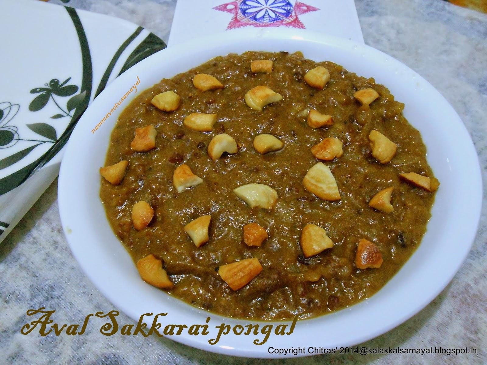 Aval Sakkarai Pongal [Rice Flakes Sweet Pongal ]
