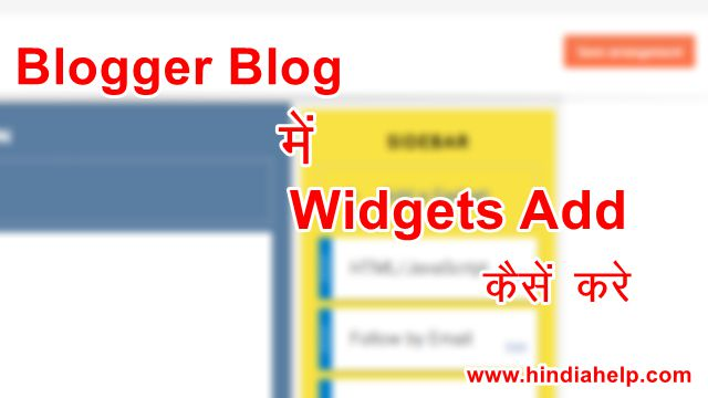 Blogger Blog में Widgets Add कैसे करे